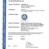 Antigénový certifikovaný výterový test na COVID-19