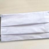 2-vrstvové rúško z antibakteriálnej bavlny